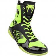 Chaussures De Boxe Venum Elite Edition VTC 2