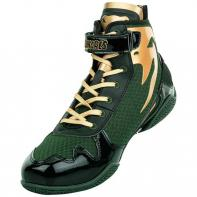 Chaussures De Boxe Venum Giant Low Linares Limited Edition