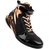 Chaussures De Boxe Venum Giant Low black/golden