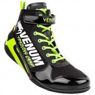 Chaussures De Boxe Venum Giant Low VTC 2 black/neo yellow
