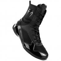 Chaussures De Boxe Venum Elite Black/Black