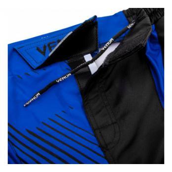 Short MMA Venum NOGI 2.0  noir/Bleu