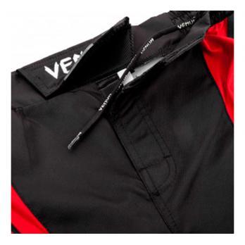 Short MMA Venum NOGI 2.0  Noir